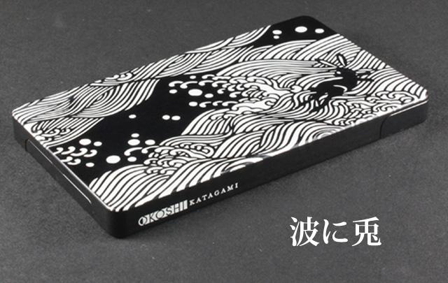 波に兎①640.jpg
