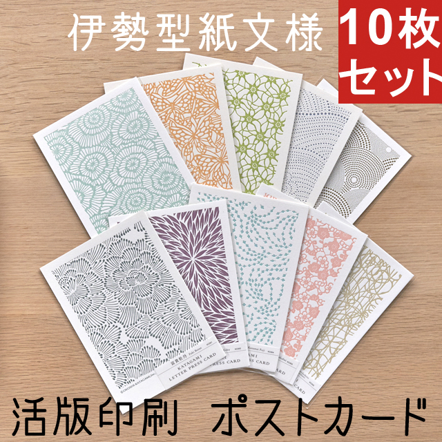 lp_card-01-640-2のコピー.png